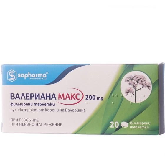 Валериана Макс 200 мг 20 таблетки