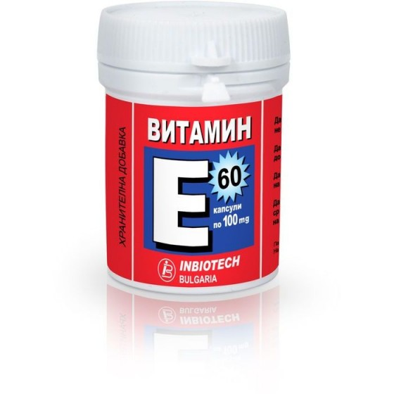 Vitamin E / Витамин Е 100 мг 60 капсули