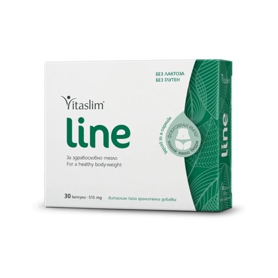 VITASLIM Line / ВИТАСЛИМ Лайн за здравословно тегло 30 капсули