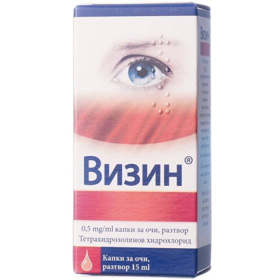 Vizine / Визин капки за очи 15 мл