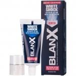 BlanX / БЛАНКС White Shock Protect избелваща паста за зъби със LED активатор