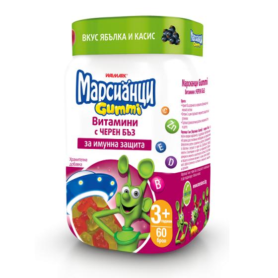 WALMARK / ВАЛМАРК Марсианци желирани витамини с черен бъз 60 броя