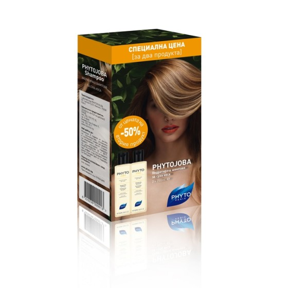 PHYTOjoba Duo / ФИТО Дуо комплект шампоан за суха коса 2 х 250 мл
