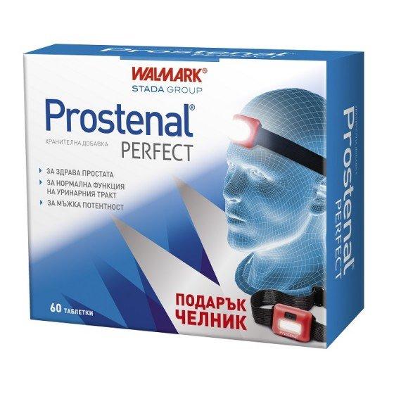 PROSTENAL PERFECT / ПРОСТЕНАЛ ПЕРФЕКТ грижа за простатата + подарък челник 60 таблетки