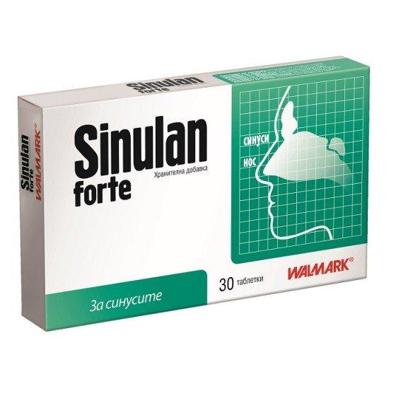 SINULAN FORTE / СИНУЛАН ФОРТЕ за отпушен нос и чисти синуси 30 таблетки
