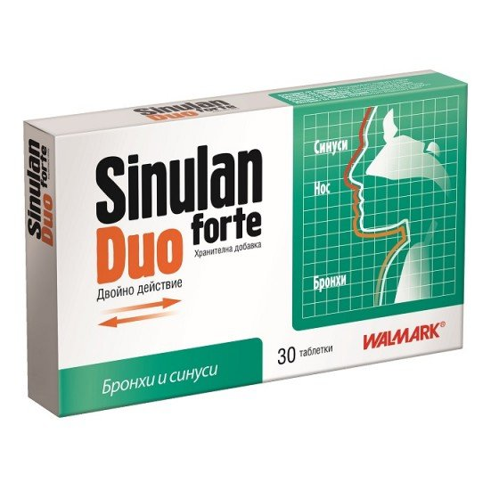 SINULAN DUO FORTE / СИНУЛАН ДУО ФОРТЕ за нормална дихателна функция 30 таблетки