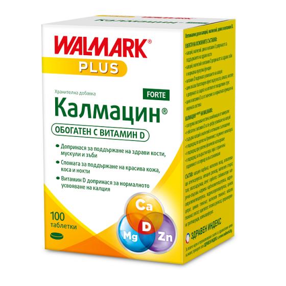 WALMARK / ВАЛМАРК Калмацин Форте за равновесие в тялото 100 таблетки
