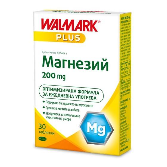 WALMARK / ВАЛМАРК Магнезий 200 мг 30 таблетки