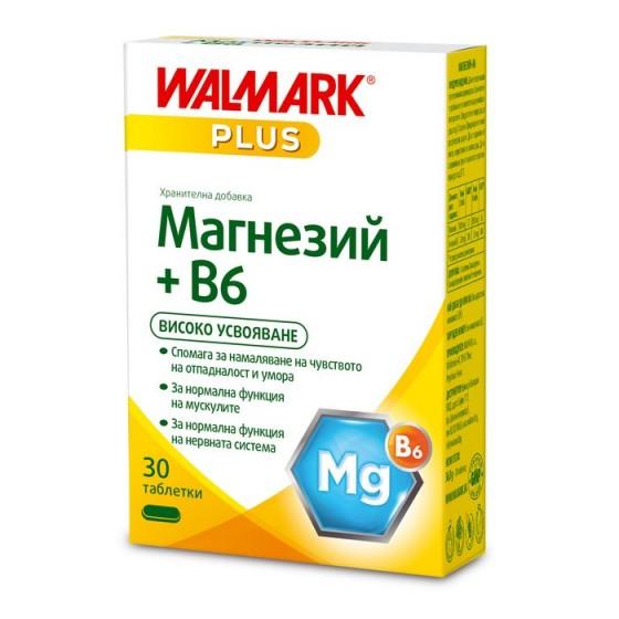 WALMARK / ВАЛМАРК Магнезий с Витамин B6 30 таблетки