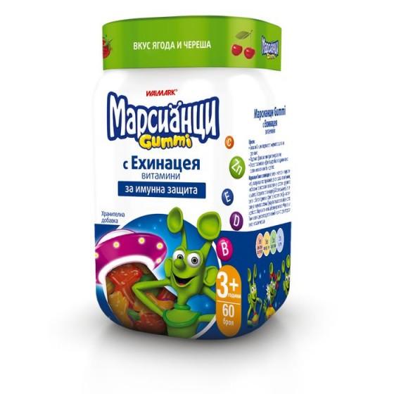 WALMARK / ВАЛМАРК Марсианци желирани витамини с ехинацея 60 таблетки
