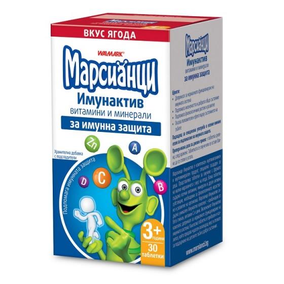 WALMARK / ВАЛМАРК Марсианци Имунактив ягода 30 таблетки