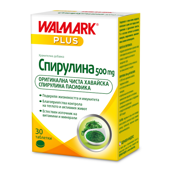 WALMARK / ВАЛМАРК Спирулина 500 мг за по-добри жизненост и имунитет 30 таблетки