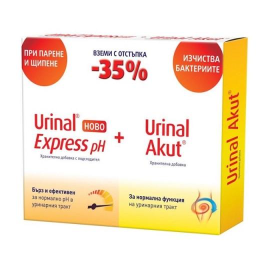 WALMARK / ВАЛМАРК Уринал Експрес pH 6 сашета и Уринал Акут 10 таблетки