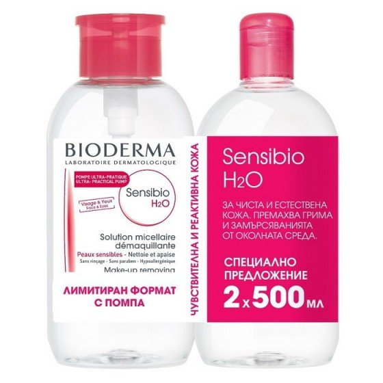 Bioderma Sensibio H2O мицеларна вода за чувствителна кожа 2 x 500 мл