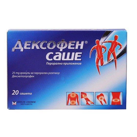 Dexofen / Дексофен 25 мг 20 сашета за лечение на лека до умерена болка