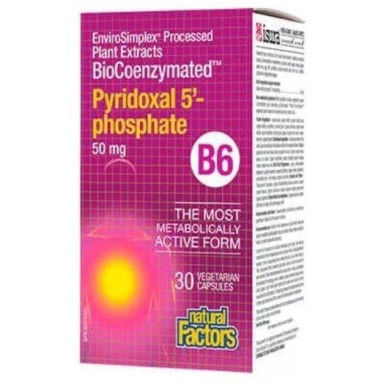 NATURAL FACTORS BioCoenzymated / НАТУРАЛ ФАКТОРС Витамин В6 50 мг х 30 V капсули