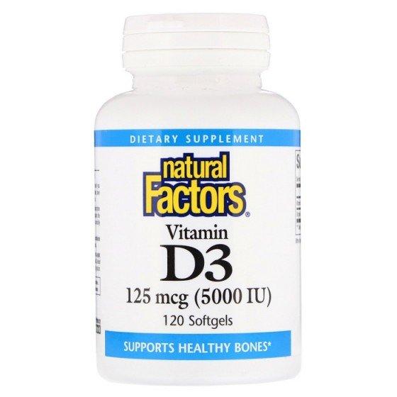 NATURAL FACTORS / НАТУРАЛ ФАКТОРС Витамин D3 5000 IU x 120 капсули