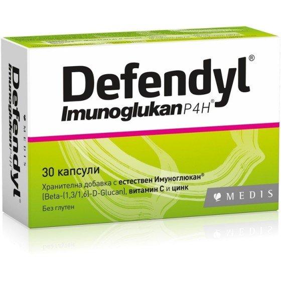 DEFENDYL IMUNOGLUKAN P4H / ДЕФЕНДИЛ ИМУНОГЛЮКАН за подсилване на имунитета 30 капсули