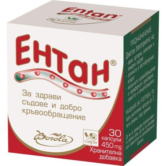 ENTAN / ЕНТАН за по-добро кръвоснабдяване 30 капсули