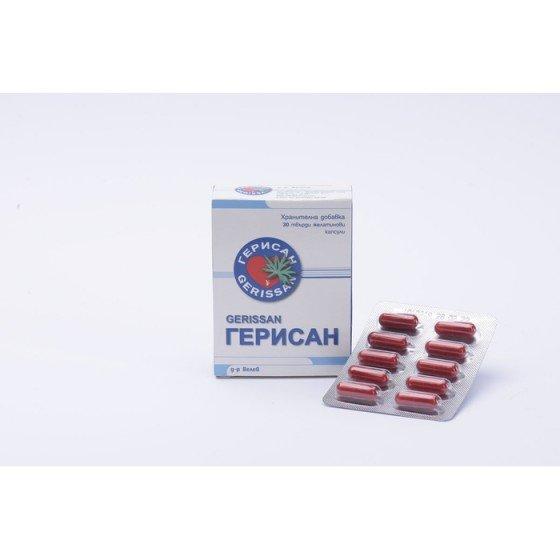 GERISSAN / ГЕРИСАН с кръвен здравец 150 мг 30 капсули