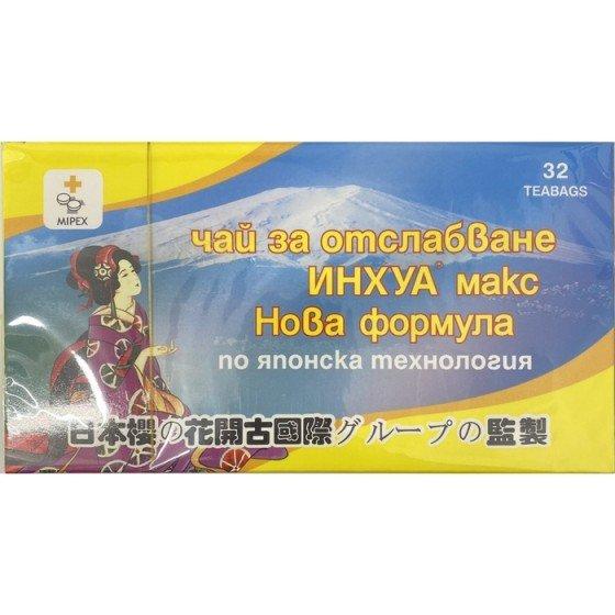 INHUA / ИНХУА чай за отслабване филтър 32 броя