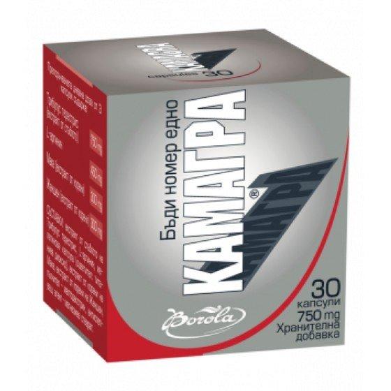 KAMAGRA / КАМАГРА стимулант за мъже 30 капсули