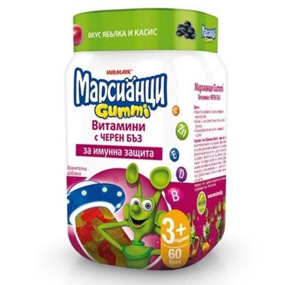MARSIANCI / МАРСИАНЦИ с черен бъз детски желирани витамини 60 броя
