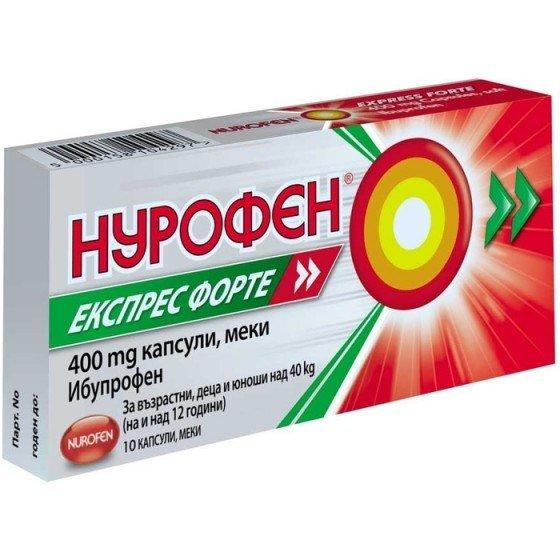 NUROFEN EXPRESS FORTE / НУРОФЕН ЕКСПРЕС ФОРТЕ при болка и температура 400 мг 10 капсули