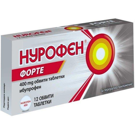 NUROFEN FORTE / НУРОФЕН ФОРТЕ при болка и температура 400 мг 12 таблетки