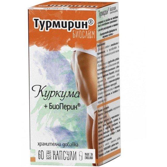 TURMIRIN BIOSLIM / ТУРМИРИН БИОСЛИМ за отслабване 60 капсули