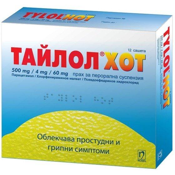 TYLOL HOT / ТАЙЛОЛ ХОТ при грип и настинка за възрастни 12 сашета