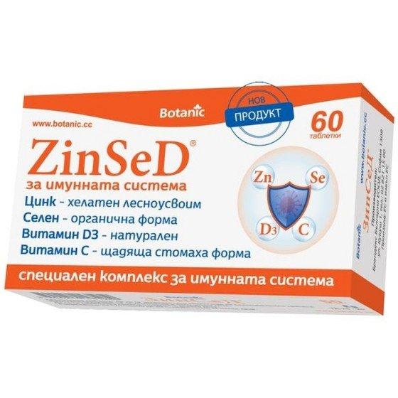ZINSED / ЗИНСЕД за имунитет 60 таблетки