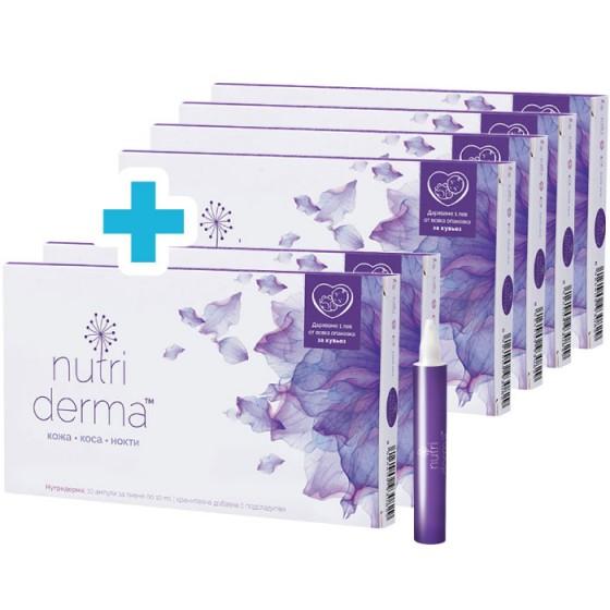 Нутридерма - плати 4 опаковки и вземи 6 + безплатна доставка