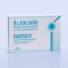 Йалоклийн / Ialoclean - разтвор за небулизиране