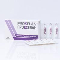 Прокселан / Proxelan