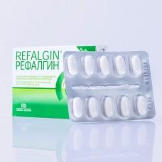 Рефалгин / Refalgin Таблетки при Гастроезофагеален Рефлукс и Киселини