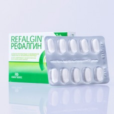 Рефалгин капсули / Refalgin capsule