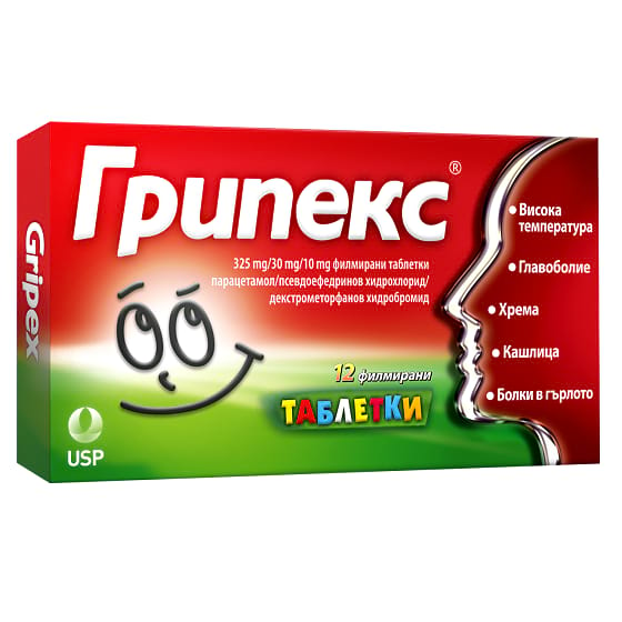 GRIPEX Kids / ГРИПЕКС 12 таблетки за Деца