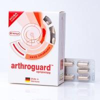 Артрогард 80 капсули / Arthroguard