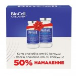 BioCell Collagen / БиоСел колаген с хиалуронова киселина 60 капсули