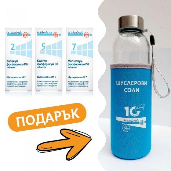 ШУСЛЕРОВА СОЛ №2, №5 и №7 антистрес комбинация с ПОДАРЪК бутилка 3 x 80 табл.