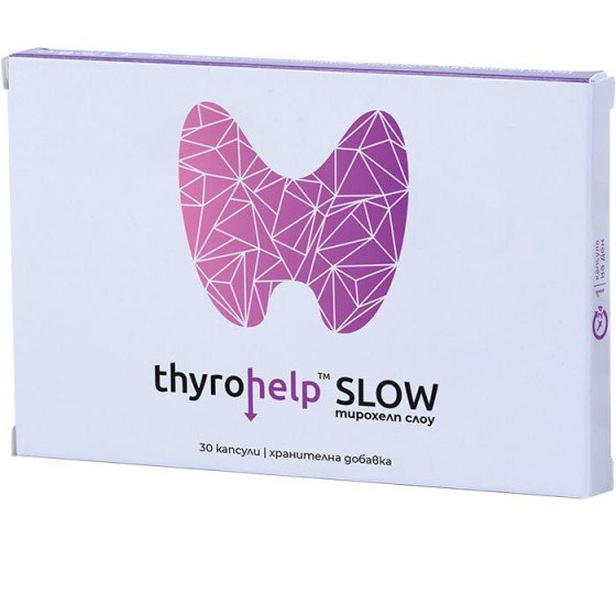 THYROHELP SLOW / ТИРОХЕЛП СЛОУ при свръхактивна щитовидна жлеза