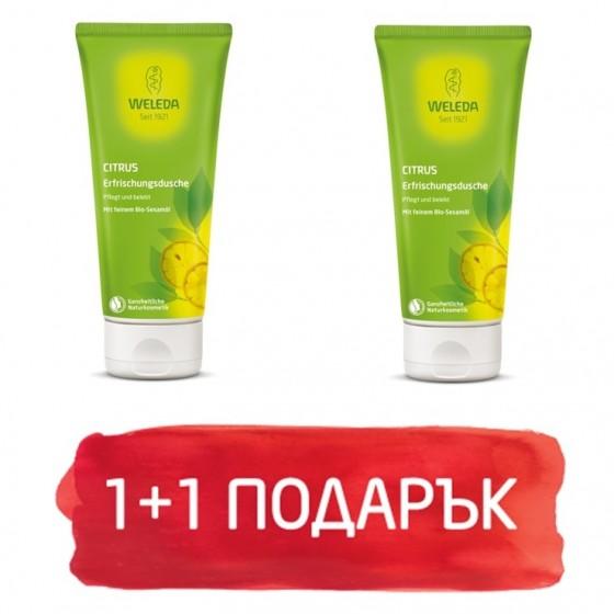 WELEDA Citrus / ВЕЛЕДА душ гел с цитрус промокомплект 1+1